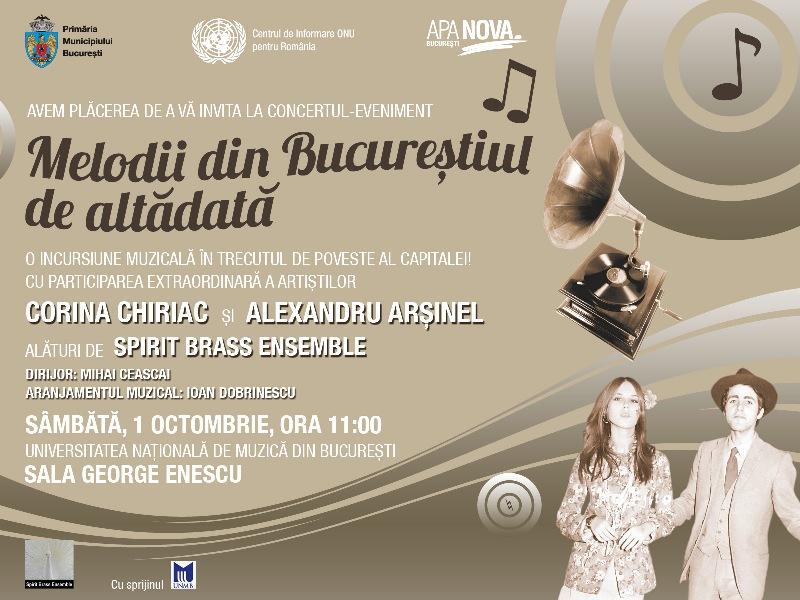 concert Bucurestii Vechi