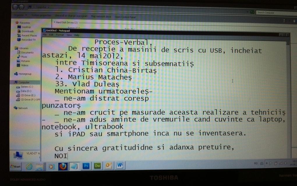 Masina de scris 1