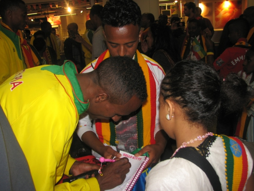 Etiopia Aeroport