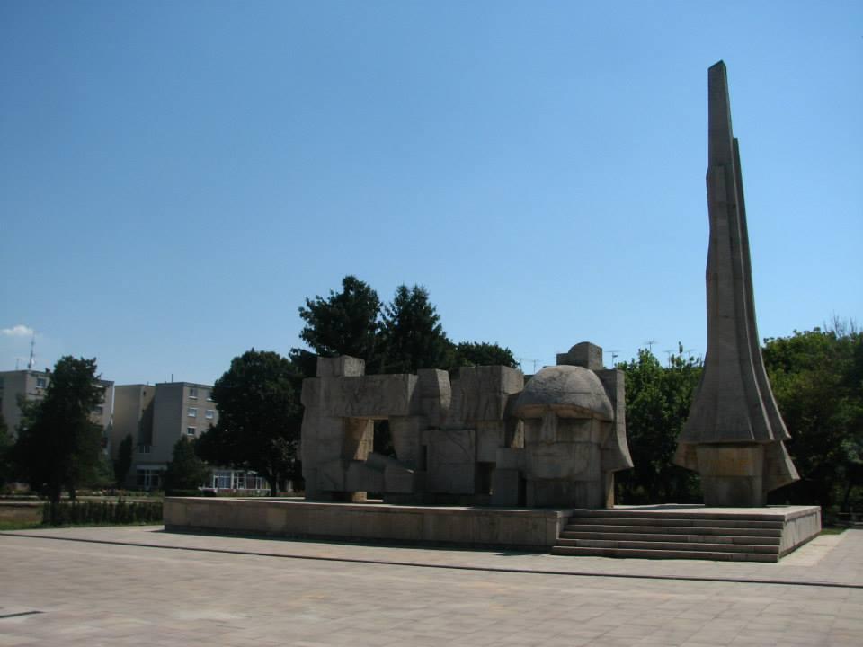 Monument Carei